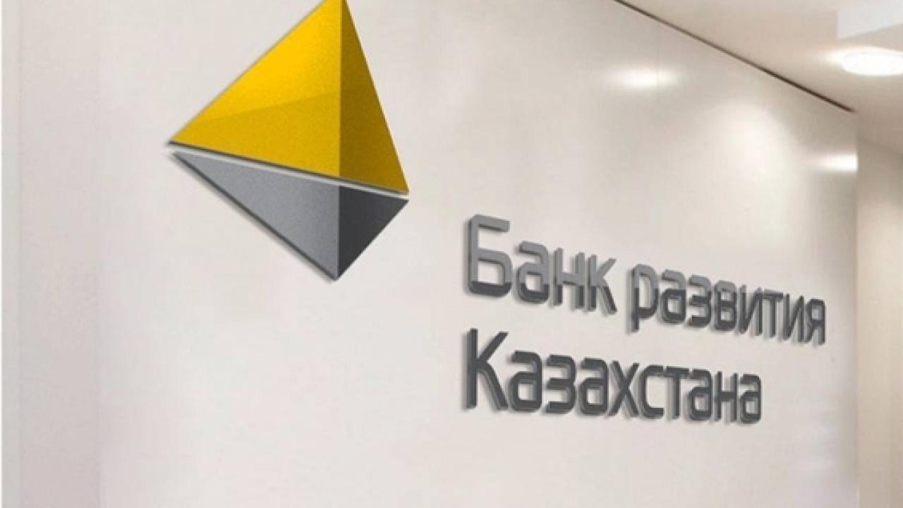 БРК не держит средства на депозитах и текущих счетах в «Цеснабанке»