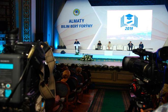 Биыл Алматыда 700 жас мұғалім 20 АЕК көлемінде грант алады