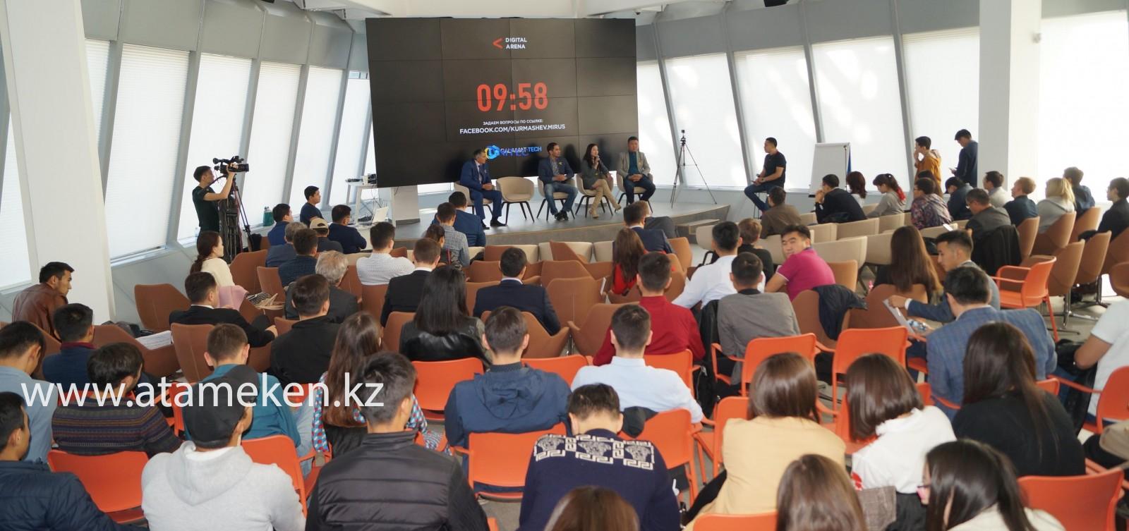 Digital Arena 2: в чём ценность стартаперов?