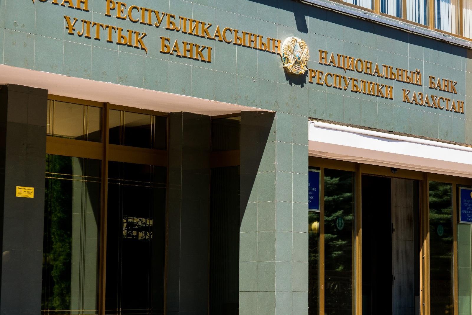 Ұлттық банк валюта саясатын өзгертпейді