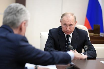 Путин келесі аптаны демалыс деп жариялады