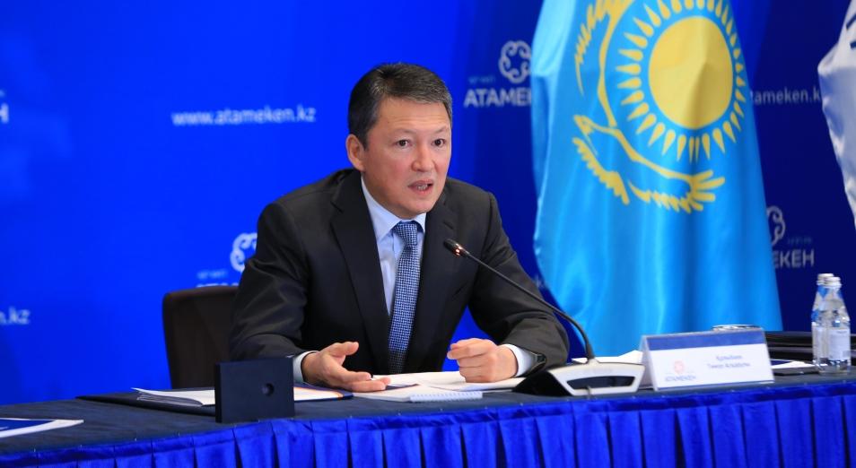 «Бизнеске арналған үкімет» жобасын уақыт оздырмай іске қосу қажет – Тимур Құлыбаев