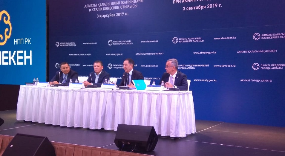 Переезд Нацбанка в столицу может негативно отразиться на Алматы – Бахмутова