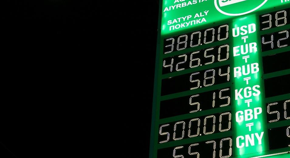 Ұлттық валюта сыртқы факторларға төтеп бере алар емес