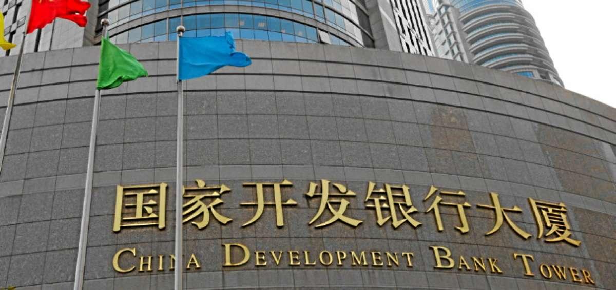 Госбанк развития Китая открыл представительство в Астане