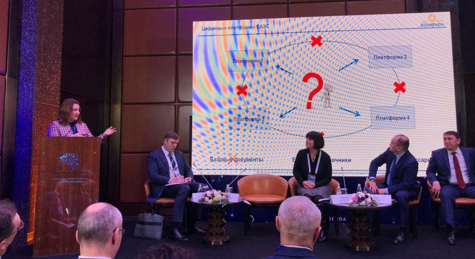 Юлия Якупбаева: «Подключить бизнес к рассмотрению цифровых инициатив стран ЕАЭС «с нулевого цикла»