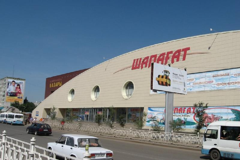 Попытка № 2: коммунальный рынок «Шапагат» не смогли продать