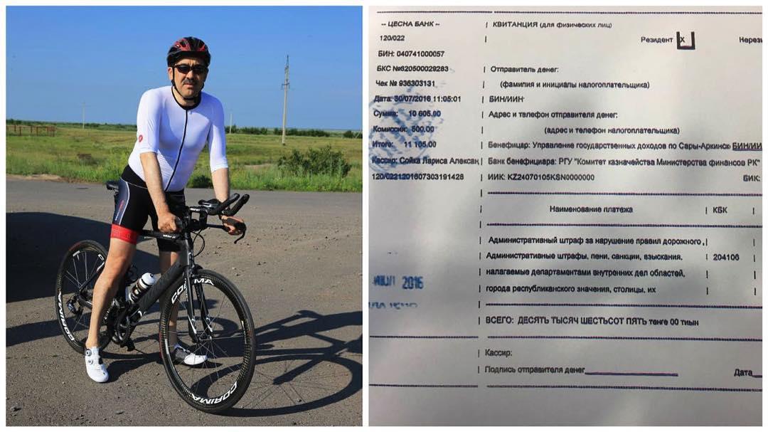 Премьер-министр Казахстана оплатил штраф за нарушение ПДД