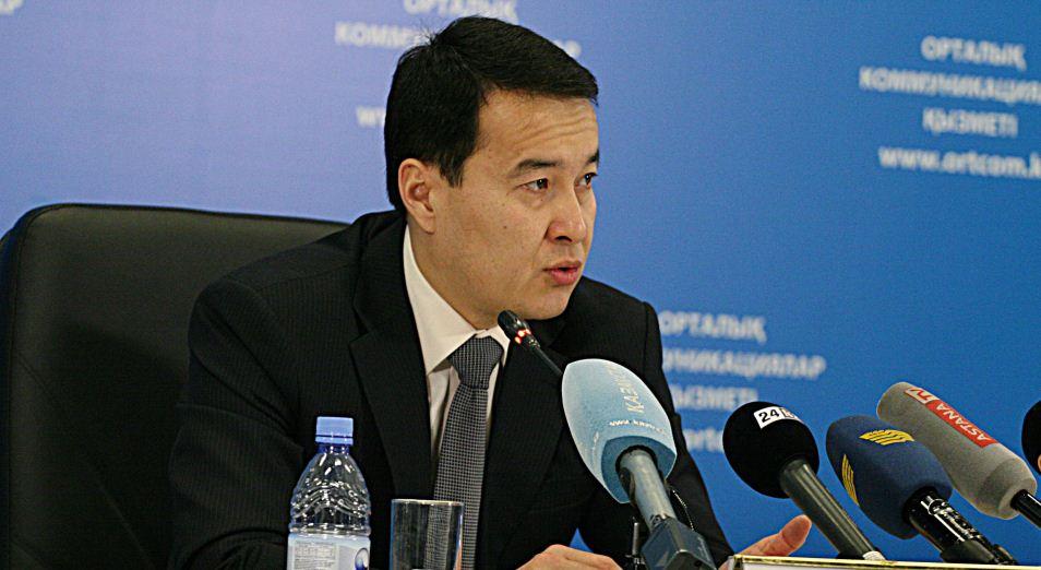 45% казахстанского бюджета расходуется на социальную сферу