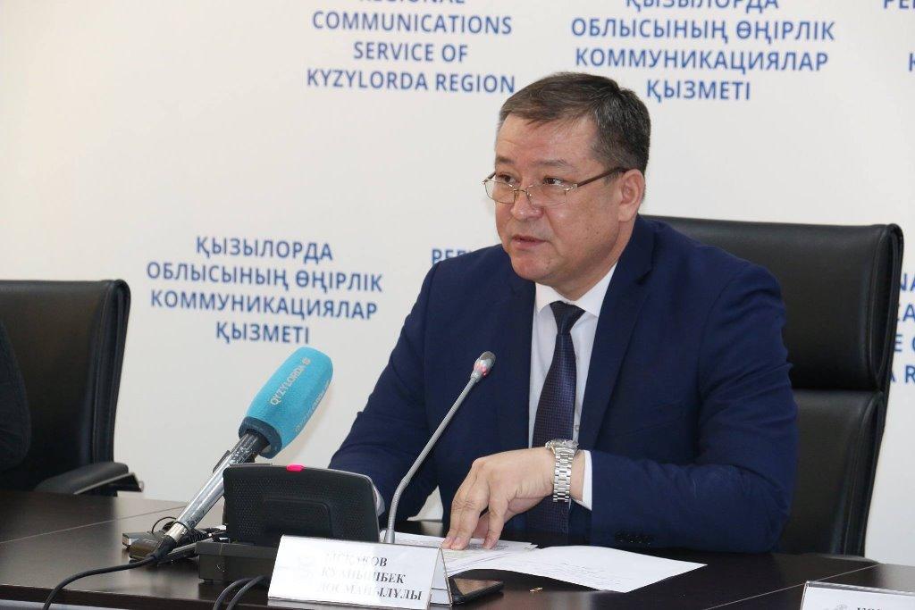Акимом Кызылординской области назначен Куанышбек Искаков