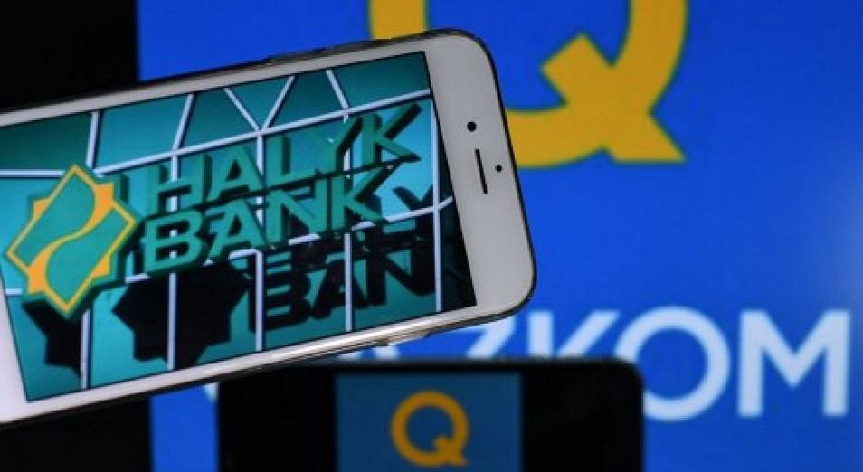 Qazkom мен Halyk Bank-тің бірігуі аяқталды