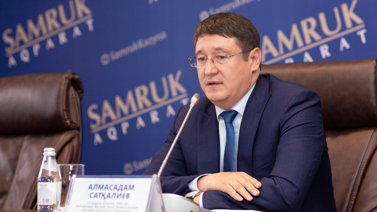 """""""Самрук-Казына"""" подтвердил планы довести долю приватизированных акций """"Казатомпрома"""" до 25%"""