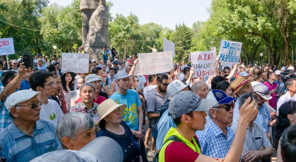 Как прошел мирный митинг в Алматы