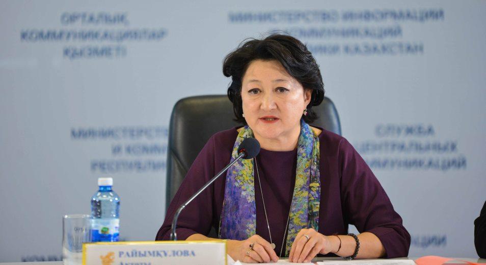 О развитии массового спорта рассказала Актоты Раимкулова