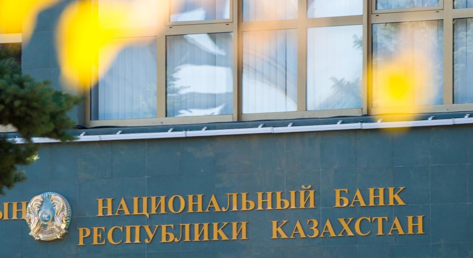 Нацбанк будет устанавливать базовую ставку исходя из инфляции – Абылкасымова