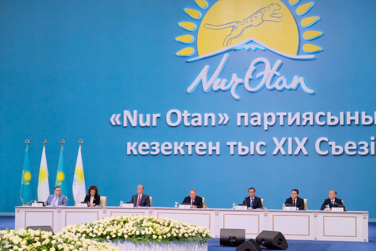 Партия власти Nur Otan поддержала кандидатуру Касым-Жомарта Токаева на пост Президента РК