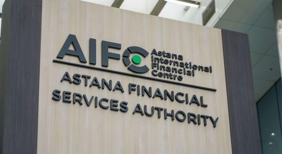 Инвесторам МФЦА готовят ряд фискальных льгот