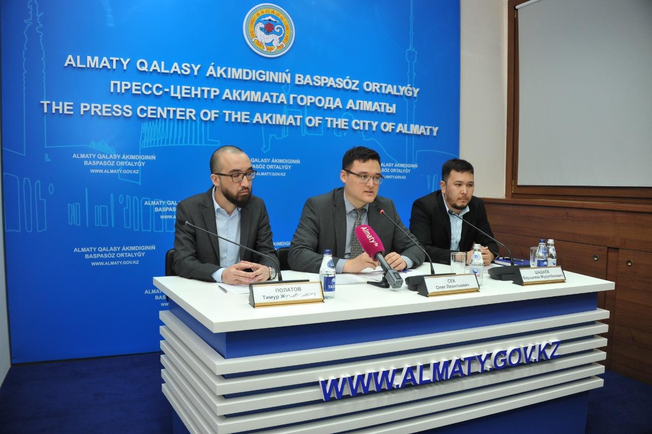 Стартовал прием заявок на первый городской хакатон Almaty SmartCity Challenge