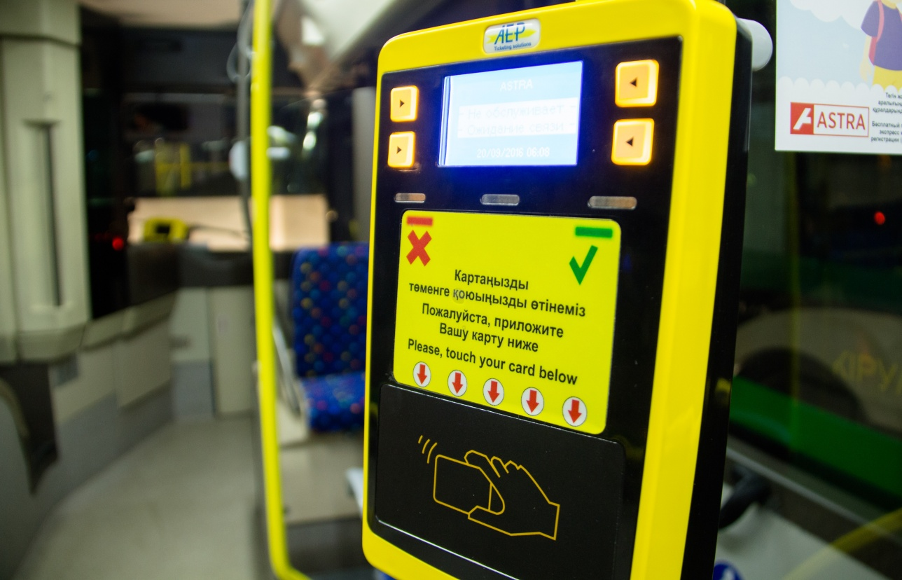 Пользуются ли пассажиры в Астане оплатой через SMS и QR-коды