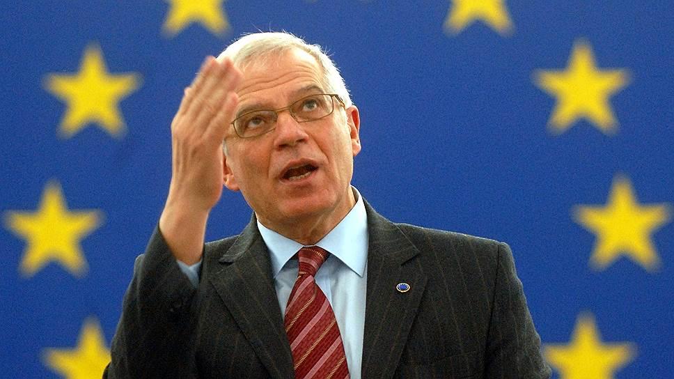 Жозеп Боррель официально стал главой дипломатии ЕС