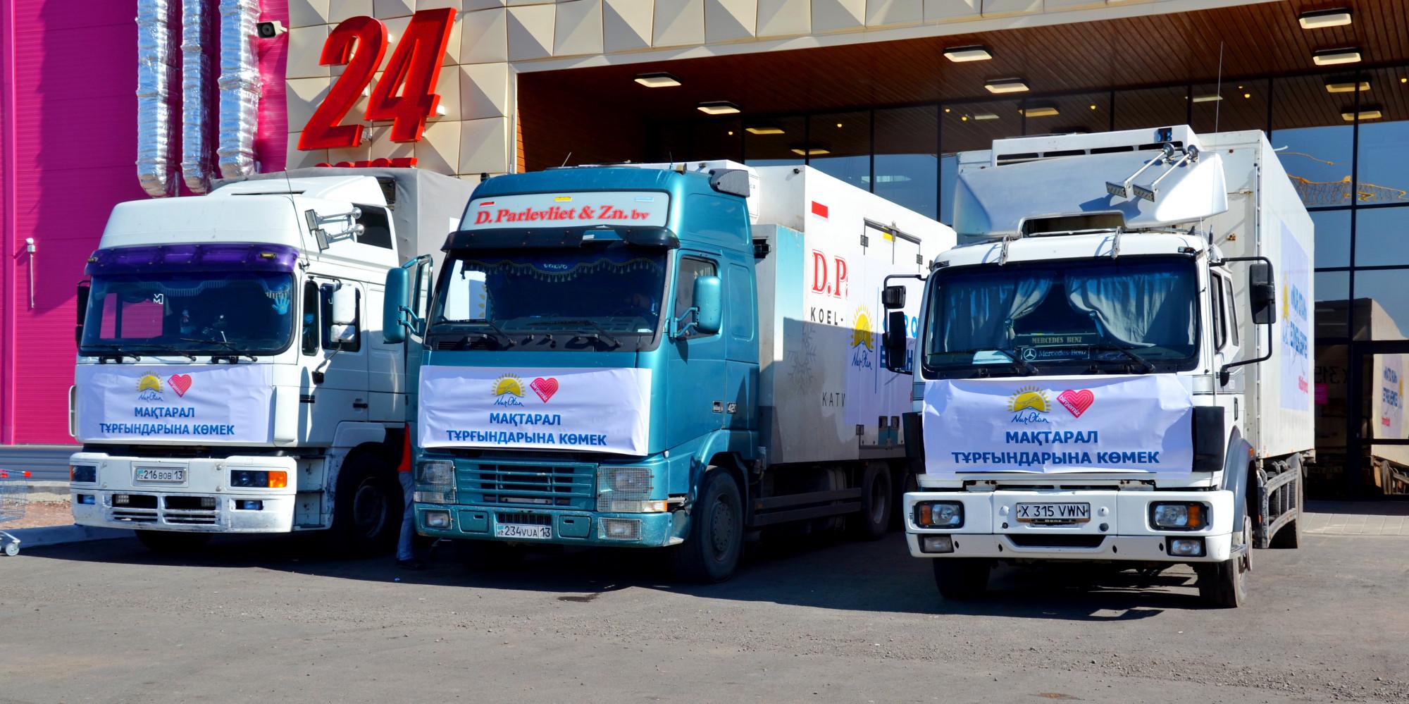 Нұр-Сұлтаннан Мақтааралға 40 тонна азық-түлік жөнелтіледі