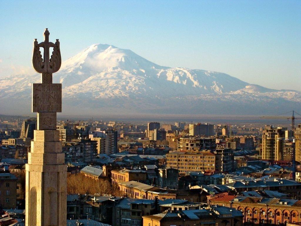 В Ереване пройдет Всемирный конгресс информационных технологий