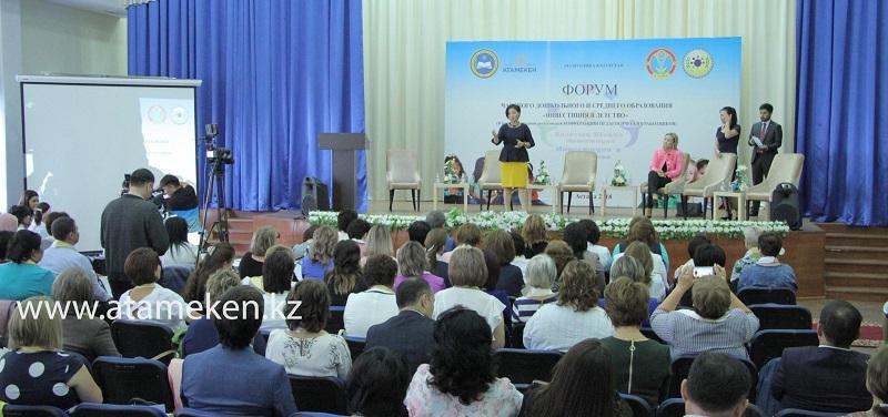 Лаззат Рамазанова: «Качество человеческого капитала – залог успеха всего государства»