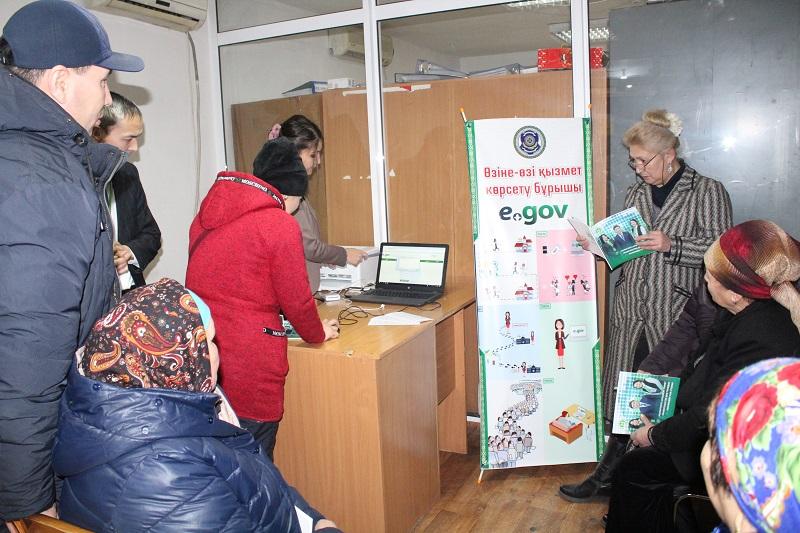 Справки ЦОН можно будет получить в зонах самообслуживаний на рынках Шымкента