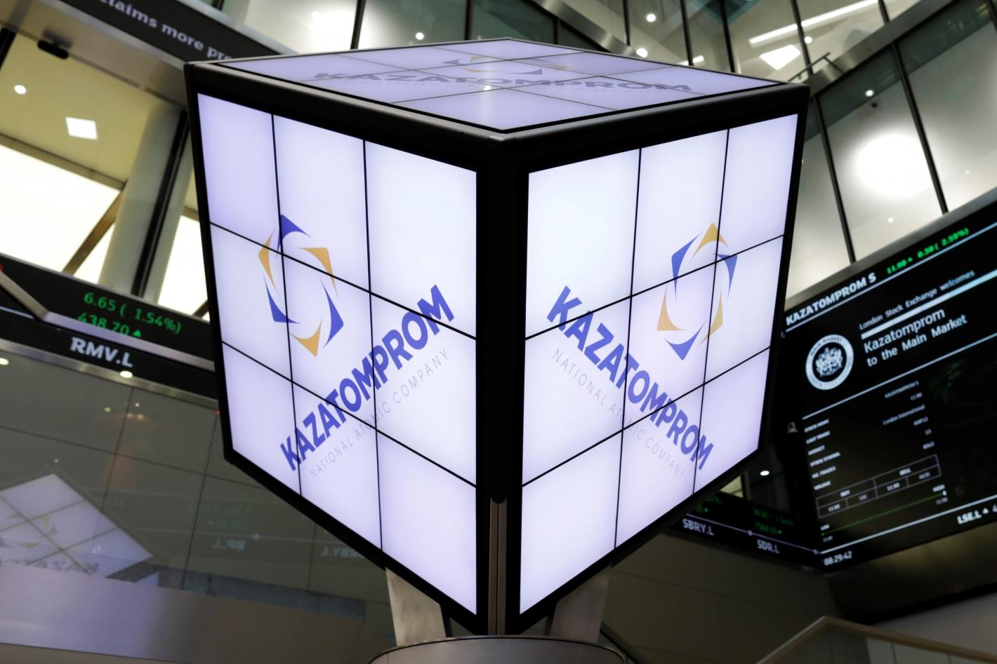 """""""Самрук-Казына"""" продаст дополнительно 2,5% своей доли в """"Казатомпром"""""""