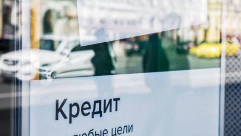 Выкуп портфеля сельхозкредитов у Цеснабанка на сумму 450 млрд тенге приведет к выводу 3,3% ссудного портфеля системы - АФК