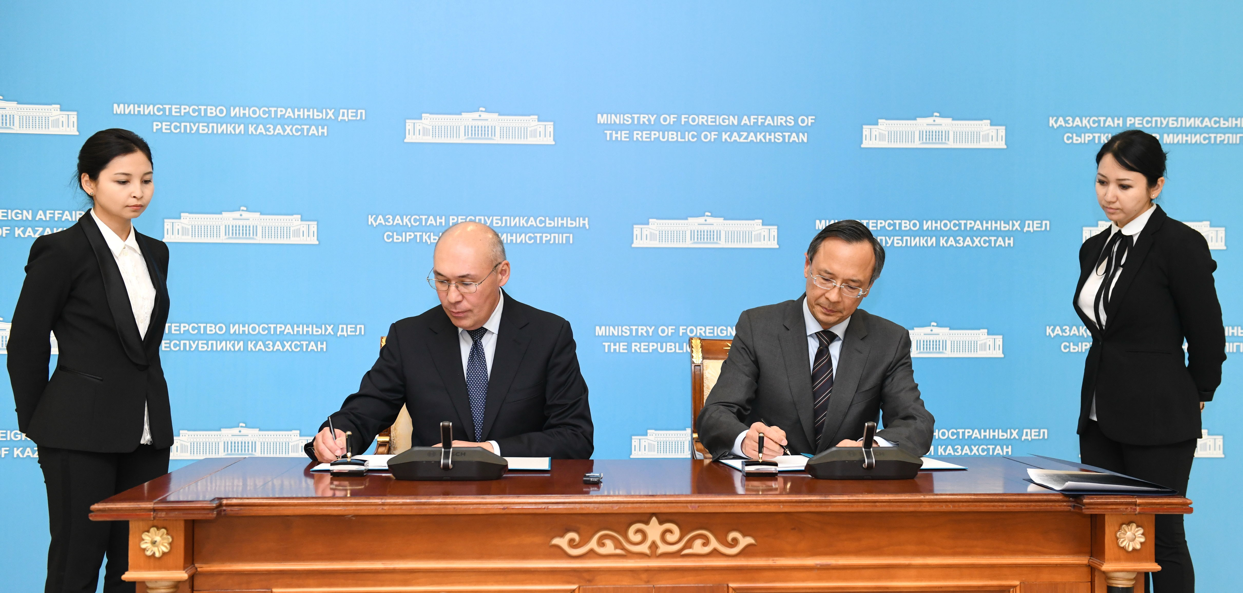 МИД и МФЦА приняли дорожную карту сотрудничества