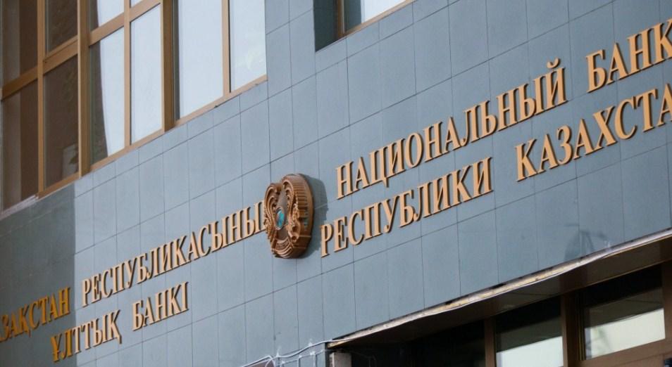 nacbank-snizil-bazovuyu-stavku-na-25-p-p