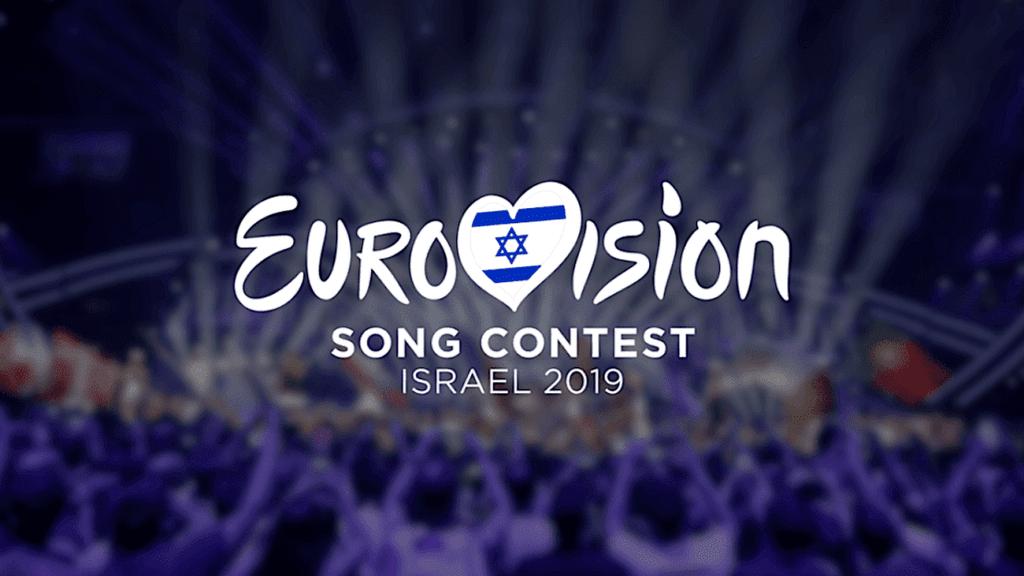 В Тель-Авиве стартовал конкурс «Евровидение-2019»