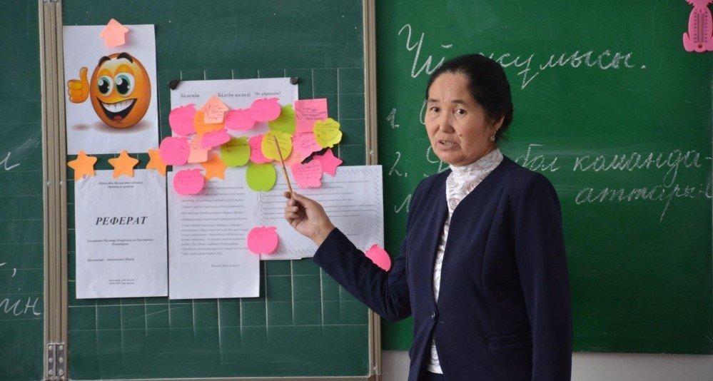 Частный бизнес просит господдержку в сфере образования