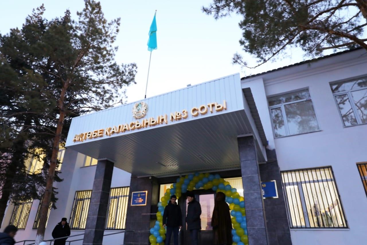 В Актобе открылся первый суд с фронт-офисом