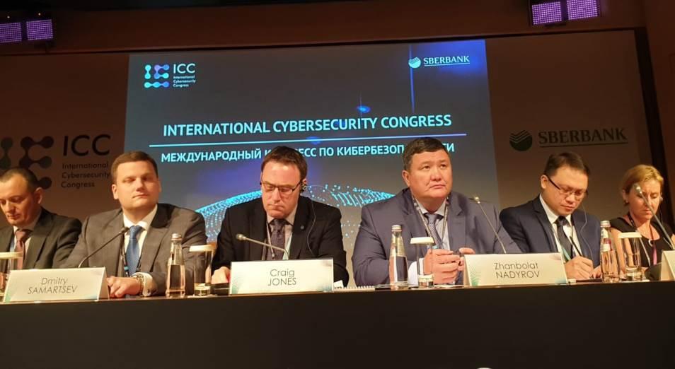 АО «Транстелеком» стало участником первого в мире онлайн-тренинга по борьбе с цифровыми угрозами