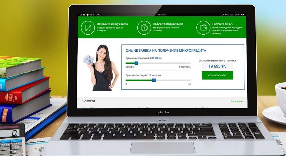 Онлайн-кредит үлестірушілерге тықыр таянды