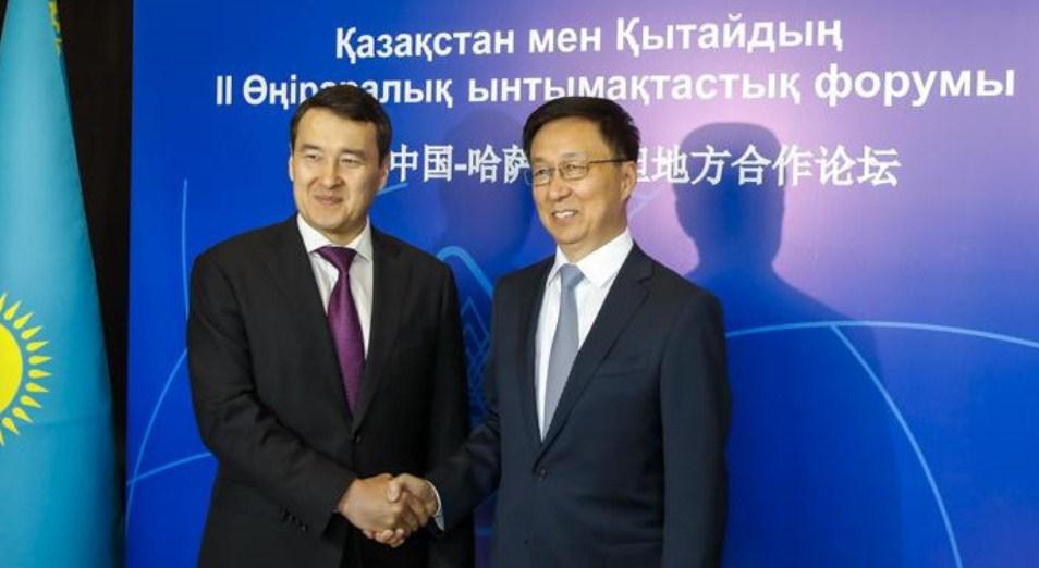 В Алматы прошел II Межрегиональный форум сотрудничества Казахстана и Китая
