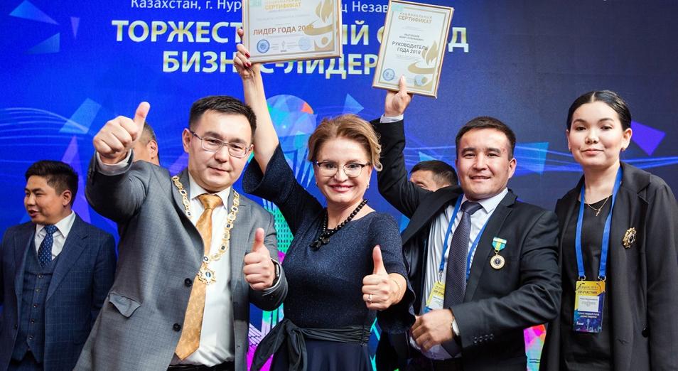 В Нур-Султане названы лидеры казахстанской экономики