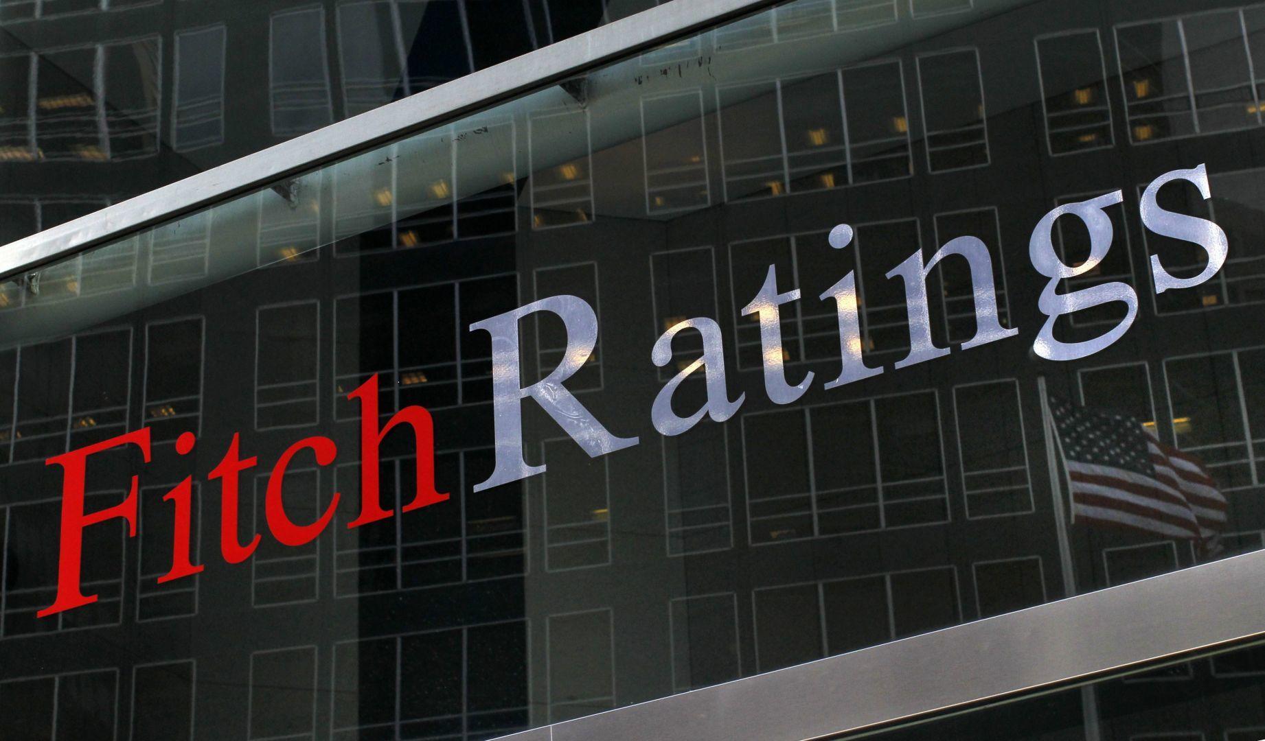 Fitch подтвердило рейтинги БРК, Жилстройсбербанка и КазАгроФинанс