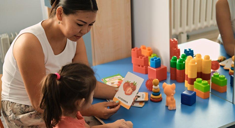 ЗПР – редкий диагноз может стать нормой в Казахстане