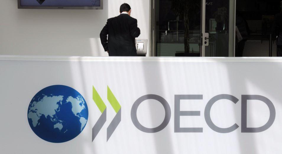 ОЭСР улучшила прогнозы по мировой экономике