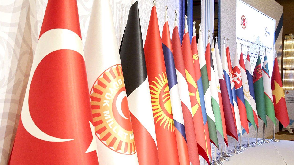 Следующее совещание спикеров парламентов Евразии пройдёт в Казахстане в 2019 году