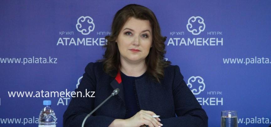 Проблемы экспорта казахстанских товаров обсудили в НПП «Атамекен»