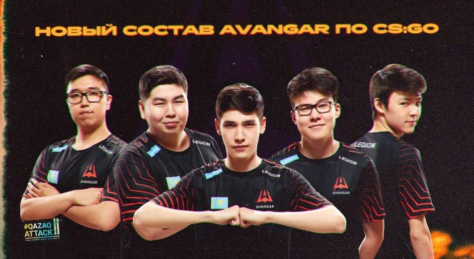 AVANGAR представила свой новый состав по Counter Strike