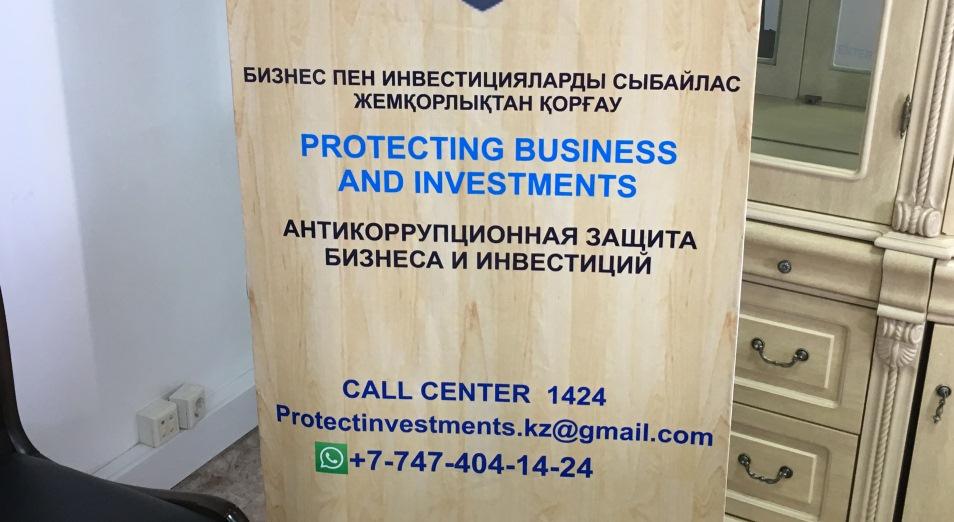 investorov-otrabatyvayut-v-«ruchnom»-rezhime