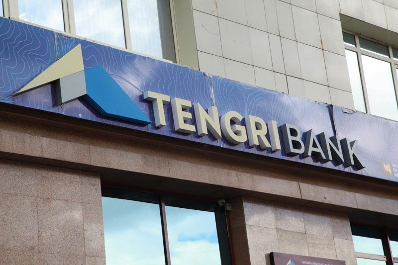 Tengri Вank лишили лицензии