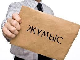 ШҚО-да 30 мыңнан астам адам «Еңбек» мемлекеттік бағдарламасының қатысушысы болды