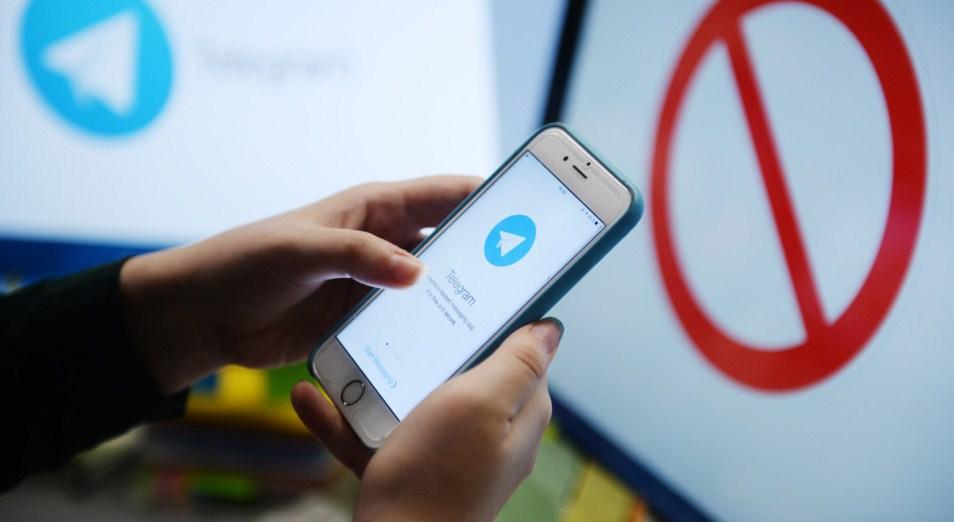 Блокировать Telegram в РК нецелесообразно