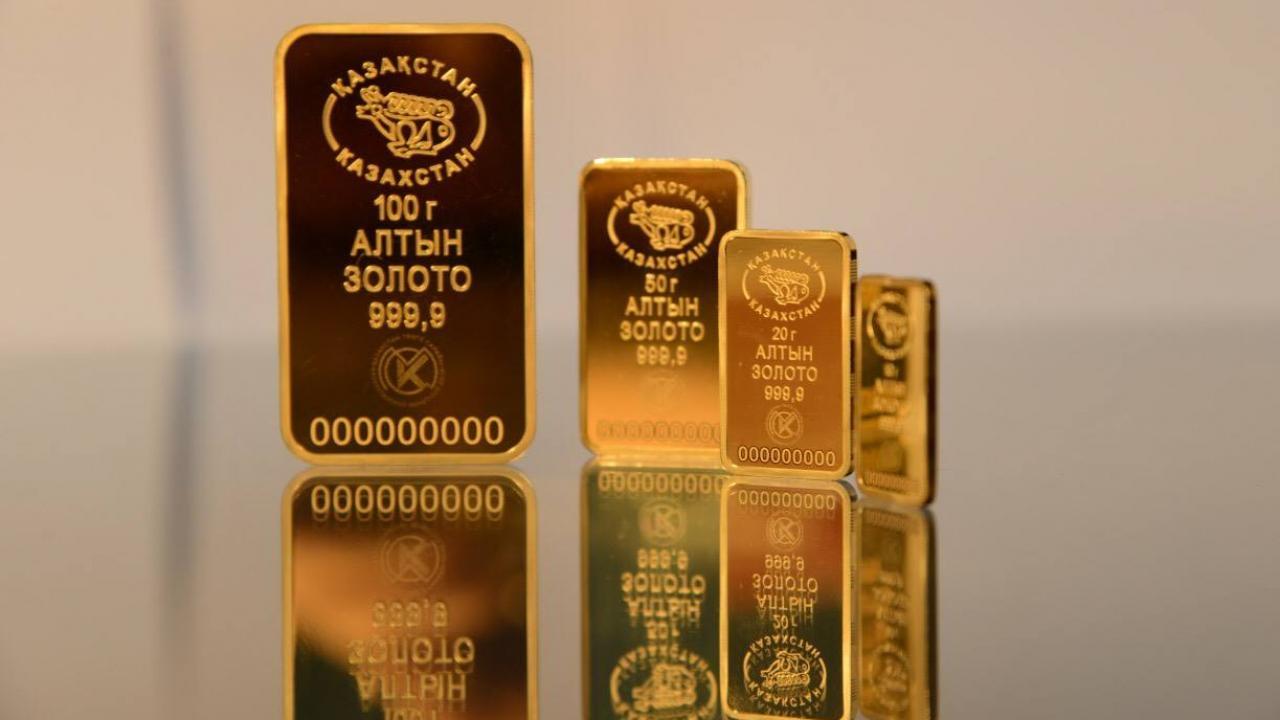 Зачем казахстанцам золотые слитки?